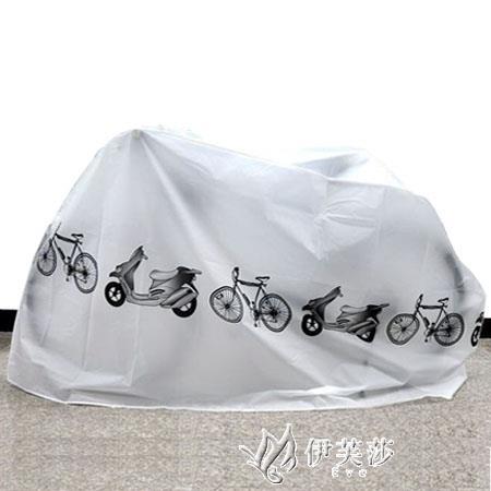 自行車電動車摩托車車衣車罩防雨罩防塵罩遮陽罩 【快速出貨】