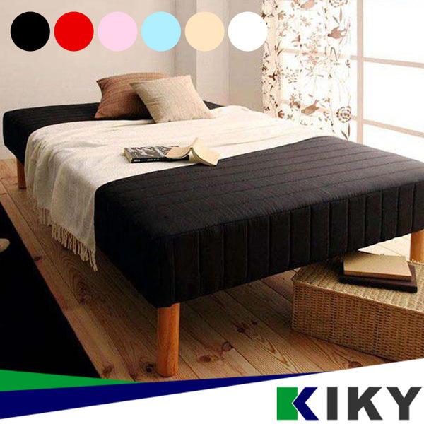 懶人床/雙人5尺-【QQ高彈力】彈簧床墊+床架-六色可選(布套可拆洗)~台灣自有品牌-KIKY