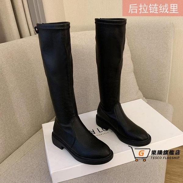 長筒靴 女不過膝2020新款顯瘦皮鞋小個子長靴粗腿靴子中筒靴騎士靴