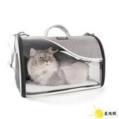 寵物包 貓包透明外出便攜包貓咪寵物外帶攜帶雙肩背包透氣書包太空艙貓袋