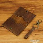 摔紋牛皮按扣小卡包 零錢包大容量名片夾 可放駕照復古小卡夾 韓語空間