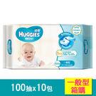 【好奇】 純水嬰兒濕巾一般型100抽(1...