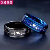 情侶愛心戒指男士心電圖食指環韓版戒
