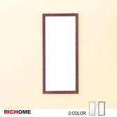 【RICHOME】漢萊典雅壁鏡-2色胡桃木色