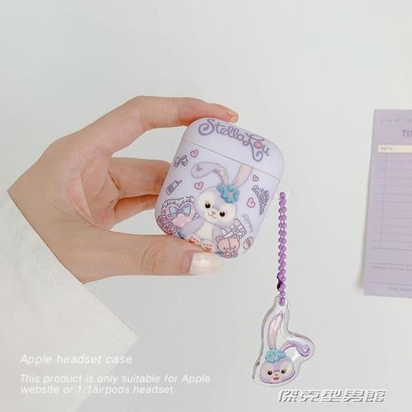 【快出】耳機套airpods保護套耳機包Airpods2/3/pro代蘋果無線藍芽矽膠耳機磨砂