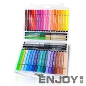 晨光水彩筆套裝兒童幼兒園小學生用24色48色36色可水洗無毒繪畫筆
