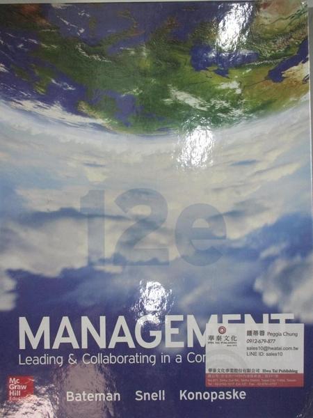【書寶二手書T1/大學商學_DGU】Management-Leading & Collaborating in a Competitive World12/e