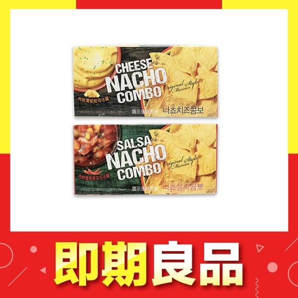即期 韓國 墨西哥沾醬玉米脆片 起司口味/莎莎醬口味(內附沾醬)【庫奇小舖】