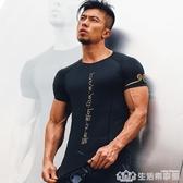 健身衣服套裝運動t恤肌肉背心緊身衣男士兄弟高彈訓練速干衣短袖摺疊 生活樂事館