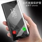 iPhone 6/6s 手機套 蘋果 x 防摔手機套 6p/6sp 手機殼 IPhone i7p/8 Plus 手機翻蓋皮套 i7/8 手機保護套
