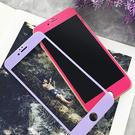 iPhone 7/7 Plus 閃亮粉彩鋼化玻璃保護貼 3D弧面 超薄軟邊 亮面 滿版 全包覆 全屏 保護膜 蘋果7 i7