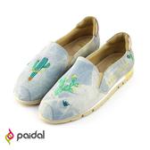 Paidal哈囉仙人掌電繡輕運動休閒鞋