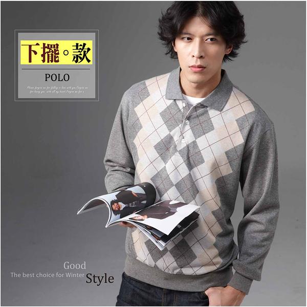 【大盤大】(P72512) 男 菱格紋 口袋POLO衫 下擺彈性羅紋 長袖格子 休閒棉T 蘇格蘭【剩M號】