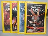 【書寶二手書T1/雜誌期刊_PBD】國家地理_1998/3-12月間_共4本合售_Beetles等_英文版
