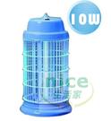 【嘉麗寶】10W電子捕蚊燈 SN-9110A(SN-9110)《刷卡分期+免運費》