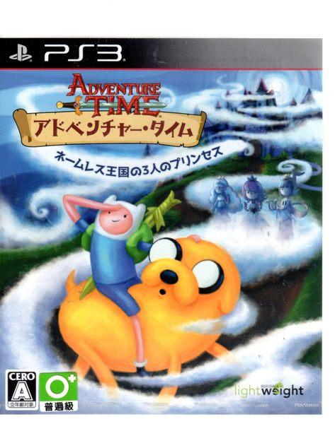 現貨中 PS3 遊戲 探險活寶 無名王國的秘密 Adventure Time The Secret日文日版【玩樂小熊】