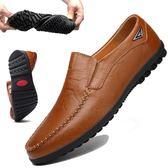 豆豆鞋 春季豆豆鞋男士真皮軟底商務休閒鞋男時尚英倫小碼套腳皮鞋潮 莎瓦迪卡