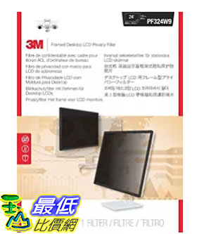 [美國直購] 3M PF324W9 螢幕防窺片 Framed Privacy Filter for Widescreen Desktop LCD Monitor ,584 mm to 610 mm