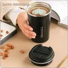 【樂樂購˙鐵馬星空】COFFEE雙層304不鏽鋼咖啡杯 保溫杯 隨行杯 不銹鋼杯 耐磨 雙層隔熱*(Z03-136)
