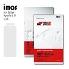 【現貨】SONY Xperia 1 III iMOS 3SAS 防潑水 防指紋 疏油疏水 螢幕保護貼