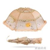 菜罩可折疊飯菜罩餐桌罩食物罩防蠅長方形剩菜碗傘蓋大號家用圓形『蜜桃時尚』