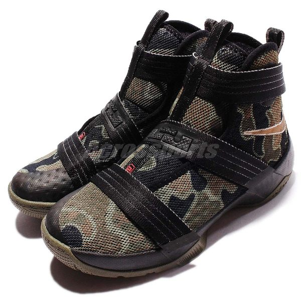Nike 籃球鞋 Lebron Soldier 10 GS SFG 迷彩 士兵 為戰而生 魔鬼氈 童鞋 中童鞋【PUMP306】 845122-022