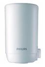 PHILIPS 飛利浦 WP3861 淨水器專用濾心WP3961 **可刷卡!免運費**