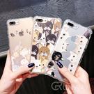 【R】貓咪 狗狗 人物 四角防摔空壓殼 透明 手機殼 蘋果 iPhone 6/7/8 plus 全包邊軟殼