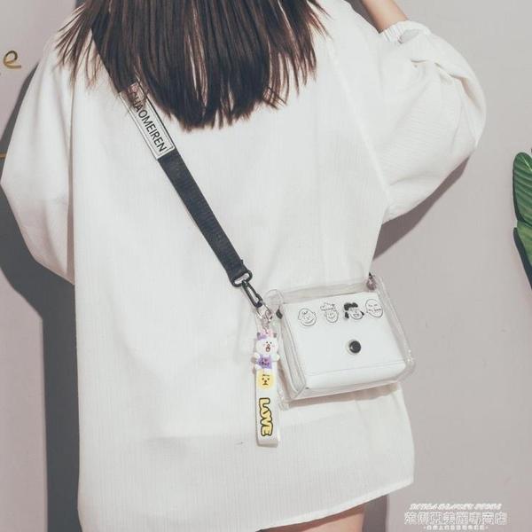 果凍包 夏天透明果凍小包包女2021新款潮ins時尚洋氣百搭迷你側背斜背包 新品