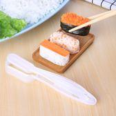 現貨   手握壽司模具 軍艦壽司 兒童米飯便當DIY模具 紫菜包飯團壽司工具