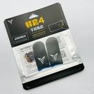 最新 蜂套 飛智 透氣 防手汗 超薄 手遊 指套 遊戲 手指套 觸控 防滑 極速領域 傳說對決 手機 平板