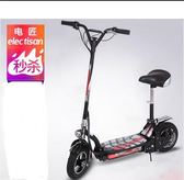 機車電匠電動滑板車成人兩輪代步可摺疊迷你鋰電池自行車便攜代駕車  NMS 露露日記
