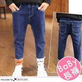 男童帥氣直筒反折牛仔褲 中/長褲