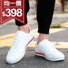 均一價$398運動鞋運動鞋韓版男生休閒鞋潮流男鞋皮面小白慢跑鞋【09S1424】