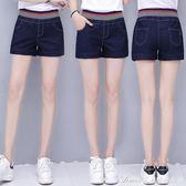東鬆緊腰短褲女秋冬季簡約寬鬆顯瘦薄款牛仔熱褲子女 艾美時尚衣櫥