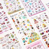 【18張入】手帳貼紙創意卡通貼紙透明日記手機裝飾手賬素材【奇趣小屋】