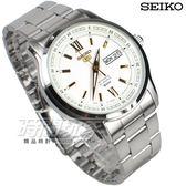 SEIKO 精工 5號盾牌 自動上鍊機械錶 不銹鋼帶 日期/星期顯示窗 男錶 SNKP15J1 7S26-04T0S