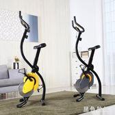 手足健身車動感單車家用超靜音室內健身車可折疊運動單車磁控車WL2757【黑色妹妹】