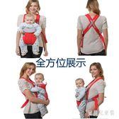 四季多功能抱娃神器腰凳背帶寶寶前抱式嬰兒省力背帶 BF3983『寶貝兒童裝』