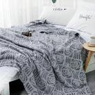 沙發毯休閒蓋毯日式純棉紗布毛巾被四層單人...