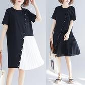 減齡女裝大尺碼遮肚連衣裙夏季洋氣短袖雪紡不規則釘珠百褶拼接裙子
