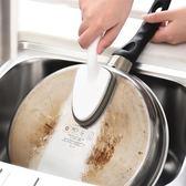 日本帶手柄金剛砂魔力擦除鐵銹廚房清潔洗鍋刷三角金剛擦去污神器