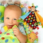 嬰兒01歲手抓安撫巾玩具 新生兒0-3-6-9個月安撫手偶玩偶兔可入口【全館85折 最後一天】