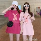 夏季t恤女小眾設計感韓版下衣失蹤洋氣中長款寬鬆短袖chic港味潮 依凡卡時尚