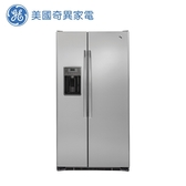 [GE 美國奇異家電]702公升薄型不銹鋼對開冰箱 GZS22DSSS