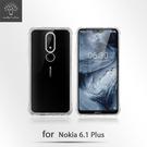 【默肯國際】 Metal Slim  Nokia 6.1 Plus (5.8吋) 透明 TPU 空壓殼 防摔 軟殼 手機保護殼