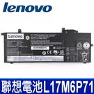 LENOVO L17M6P71 3芯 . 電池 ThinkPad X280 L17C6P71 L17L6P71 01AV431 01AV470 01AV471 01AV472