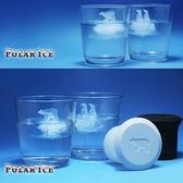 創意制冰盒北極熊企鵝冰格冰模具制冰器制冰盒酒吧冰塊2件套 概念3C旗艦店