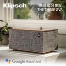 【出清福利品+24期0利率】Klipsch 古力奇 藍芽無線喇叭 內建Google助理 THE THREE GVA