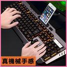 曼巴狂蛇 機械手感有線鍵盤 台式電腦鍵盤...